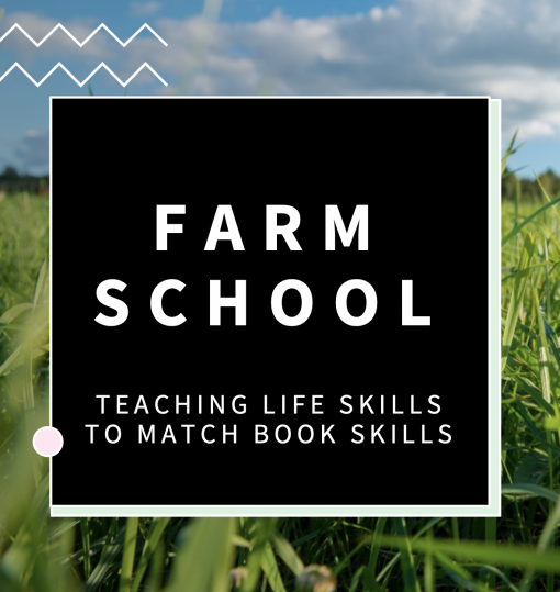 Farm-School-North-Carolina
